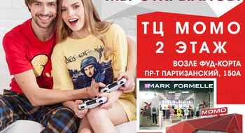 "Mark Formelle открыл 100 - й магазин в ТЦ ""Момо"""