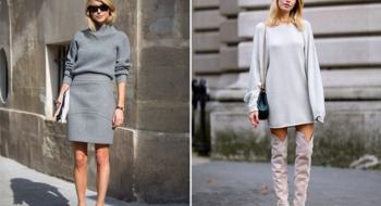 С чем носить объемный свитер