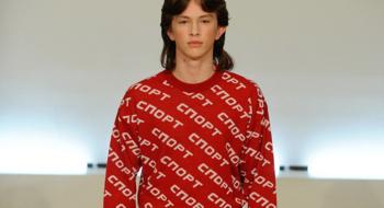 Высокая мода от Гоши Рубчинского