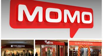 Какие магазины уже открыты в ТЦ МОМО?