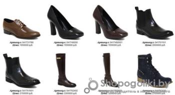 Новая коллекция обуви в магазине AXIS. Цены шокируют!