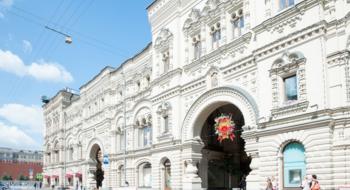"ГУМ - ""сердце"" модного шопинга в Москве"