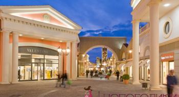 Южная Италия: ярмарки, торговые улицы и аутлеты