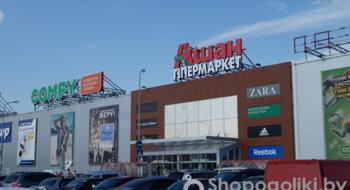 Торговый центр Ривьера в Одессе