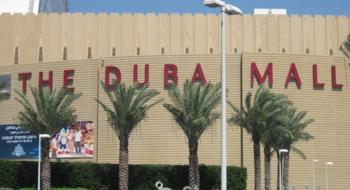 Достопримечательности Дубая. Шопинг в Дубаи. Dubai Mall. Эмираты