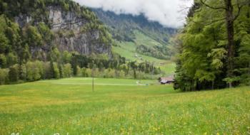 Европейское турне: Германия, Швейцария, Италия, Лихтенштейн. Часть 1