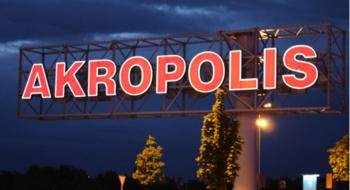 Торговый центр Akropolis: Шоппинг  в Вильнюсе