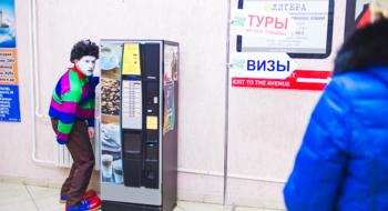 """Фотоотчет: День Святого Валентина в ТЦ """"Московско-венский"""""""