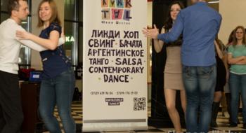 Танцы, танцы, танцы... Фотоотчет из ТРЦ Galileo