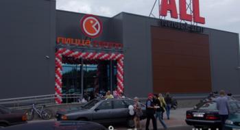 Торговый центр ALL на Долгиновском тракте открылся!