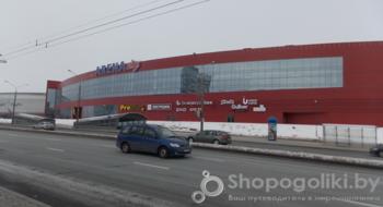 На пр. Победителей открылся торговый центр Арена сити