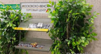 """Шопинг-гид. Одежно-обувные места в """"Московско-Венском"""""""
