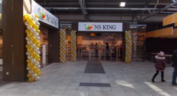 Магазин обуви NS King