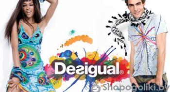 В Минске открылся первый магазин Desigual!