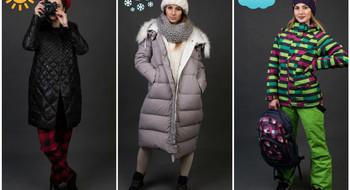 Прогноз одежды на февраль.