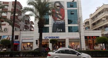 Турецкая одежда  LC Waikiki