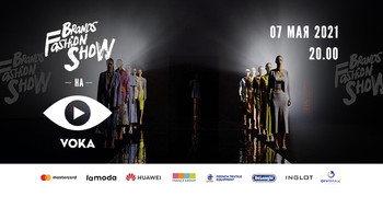 10-ый сезон Brands Fashion Show на VOKA