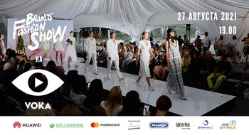 12 сезона Brands Fashion Show – комбинация ивента и съемок