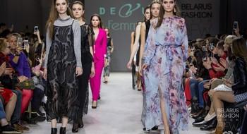 Новая коллекция  DEVUR/FEMME F/W2018-19