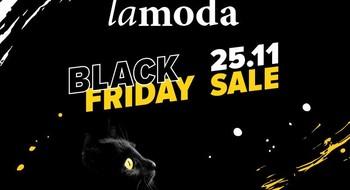 В «Черную пятницу» скидки на Lamoda достигнут 80%