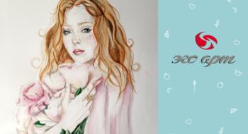 Создавай новые образы с «Эго-арт»