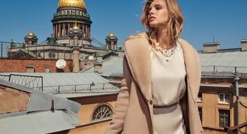 Распродажа пальто в магазинах Elema
