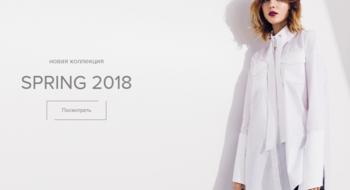Коллекция весна 2018 белорусского бренда Favorini