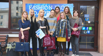 Конкурс Fashion Blog Competition BFW