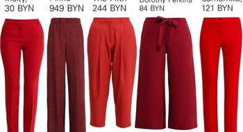 Огненный петух 2017: красные брюки как база новогоднего наряда