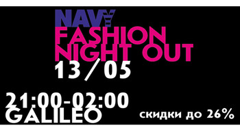 NAVY Fashion Night Out