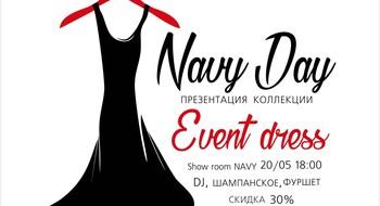 20 мая в 18.00 в Show Room NAVY пройдет NAVY DAY!