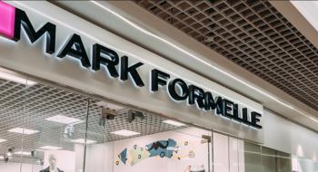 Подарки любимым от Mark Formelle: все акции февраля
