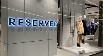 Обзор магазина Reserved в ТРЦ Palazzo