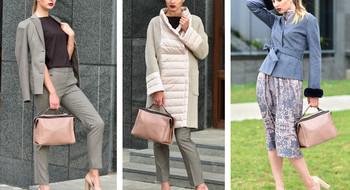 Прогноз одежды на осень