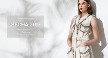 Новая коллекция весна 2017 Favorini