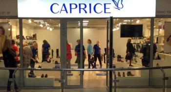 Женская обувь CAPRICE в Минске!