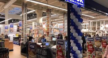 Открылся магазин JYSK в Prostore в Каменной горке