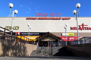 ТЦ «Орша-Сити»