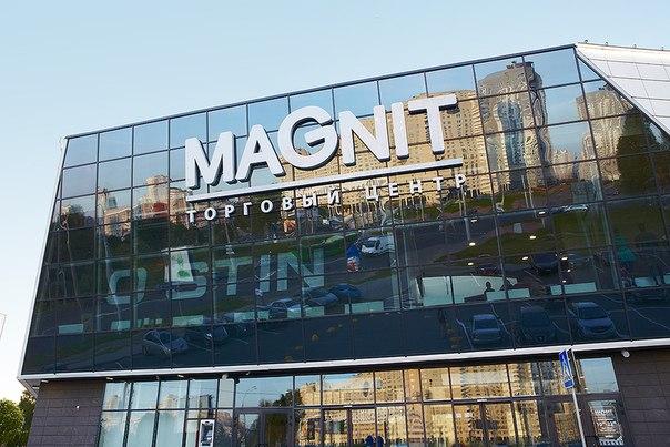 ТЦ Magnit