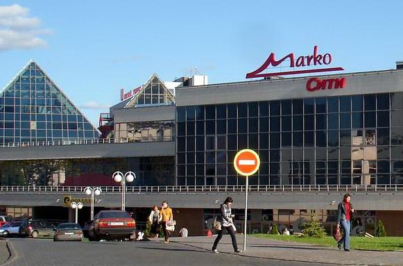 ТЦ «Марко-Сити»