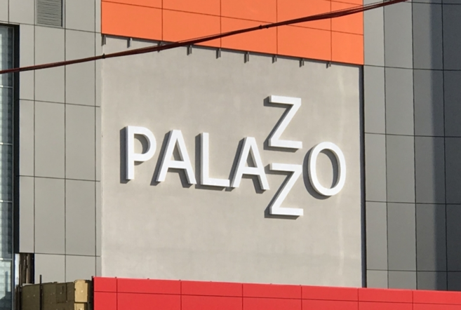 ТРЦ Palazzo