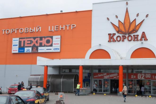 "ТЦ ""Корона"" на Кальварийской"