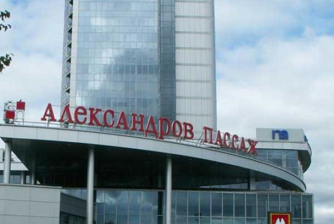 ТЦ «Александров Пассаж»