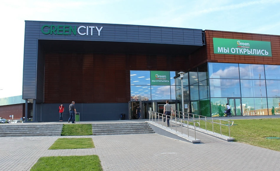 ТЦ Green City