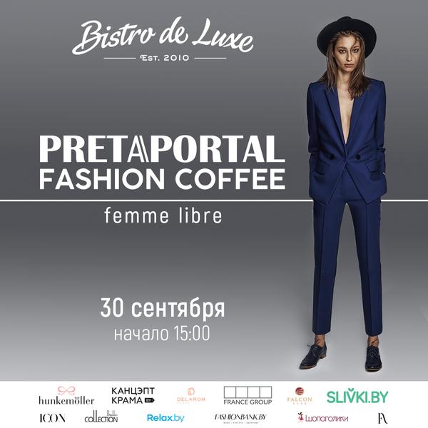 «Брючный» PRETAPORTAL Fashion Coffee пройдет 30 сентября  в Минске