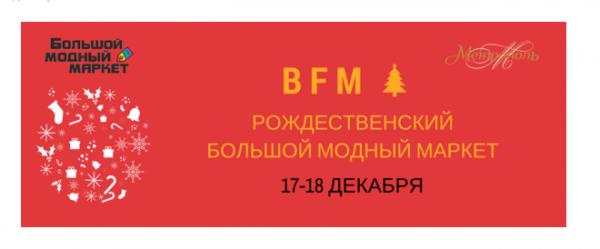 Новогодние ярмарки и маркеты в декабре 2016 фото 5